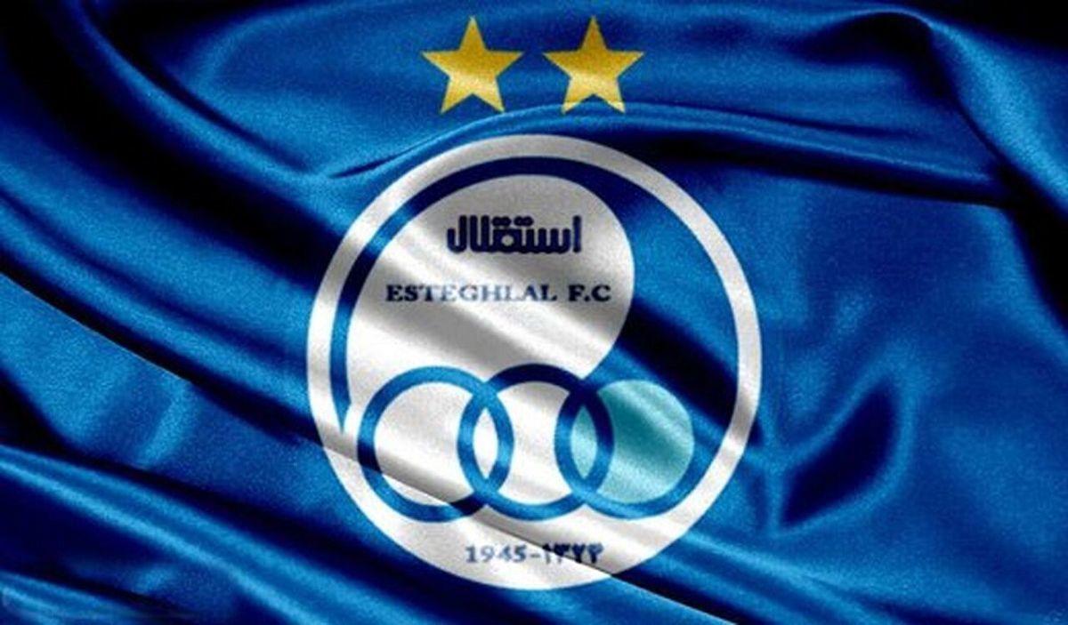 الهلال از تاتنهام بازیکن می خرد استقلال از مشهد هم نمی خرد!