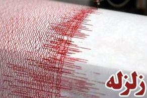 زلزله مهیب خراسان جنوبی را لرزاند+جزییات