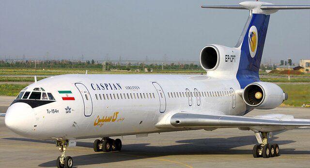 آخرین جزئیات از فرود اضطراری پرواز تهران - کیش