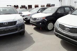 آزاد سازی واردات، خودروهای خارجی را ارزان می کند؟