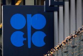 نفت ایران به صورت منظم و شفاف وارد بازار خواهد شد!