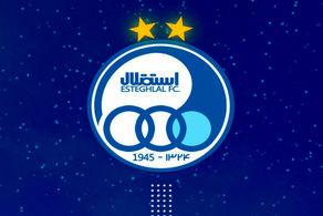 باشگاه استقلال علیه پیشکسوت آبی!