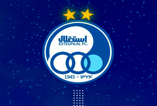 باشگاه استقلال پرسپولیس را تهدید کرد!