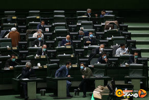مجلس بالاخره موافقت خود را اعلام کرد