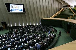 بررسی همسانسازی حقوق بازنشستگان و رتبهبندی معلمان در مجلس