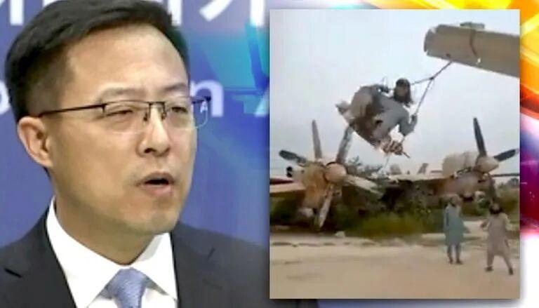 سرگرمی جدید برای طالبان؛ تاب بازی با بالگرد/ چین آمریکا را مسخره کرد