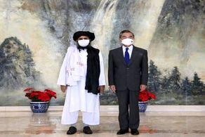 طالبان: چین شریک اصلی ما است!