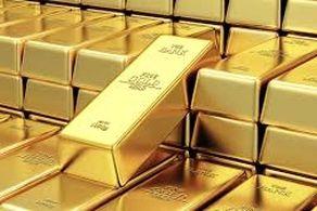 قیمت جهانی طلا امروز 22 اسفند 99 / اونس طلا به 1719 دلار و 37 سنت رسید