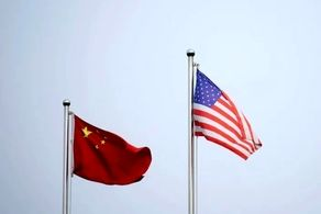 چین خواسته جدید خود را از آمریکا مطرح کرد!