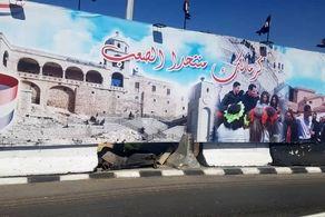 حال و هوای دمشق در روزهای انتخاباتی/رئیسجمهور بعدی سوریه کیست؟