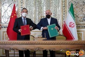 مهمترین سند اقتصادی 4 دهه گذشته ایران امضا شد