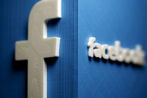 این موضوع دلیل اصلی قطع شدن فیسبوک، ایسنتاگرام و و واتساپ بود!