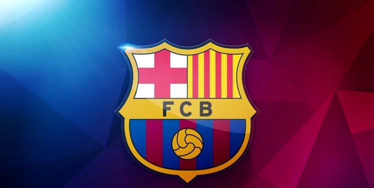 بند عجیب بارسلونا برای فسخ قرارداد پدری!