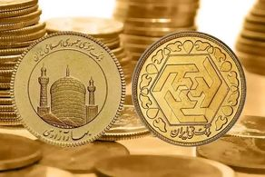 قیمت سکه و طلا امروز 18 خرداد / سکه به 10 میلیون و 770 هزار تومان رسید