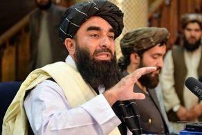 طالبان به آمریکا هشدار داد/انجام این کار را متوقف کنید!