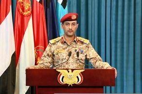 نیروهای یمنی پایگاه سعودی را موشکباران کردند