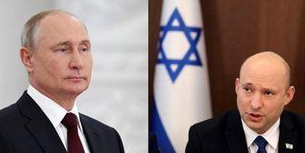 رایزنیهای جدید روسیه و اسرائیل درباره ایران!/ ماجرا از چه قرار است؟+جزییات
